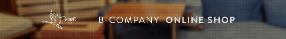 B-Company Onlineshop