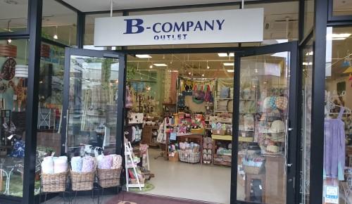 B-COMPANY 三井アウトレットパーク入間店
