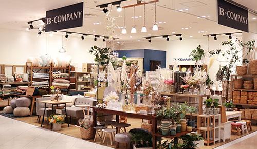 B-COMPANY 浦和パルコ店