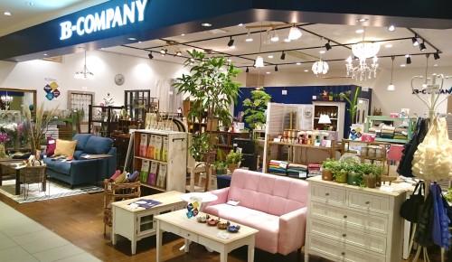 B-COMPANY ルクア大阪店