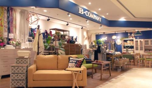 B-COMPANY アトレ川崎店