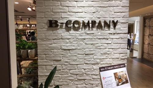 B-COMPANY 天王寺ミオ店