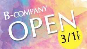 open-0