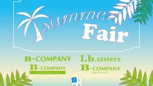 Summer-Fair-コーポレート用