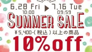 2019-06-summersale-c