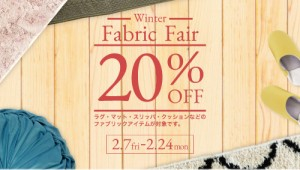 WINTER FABRIC FAIR