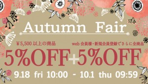 2020-09-autumnfair_cp