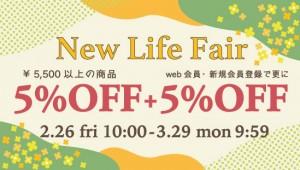 2021-02-newlifefair_cp